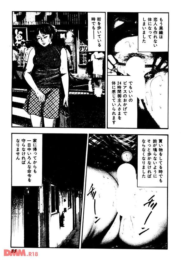 b360bkubo00648-0036