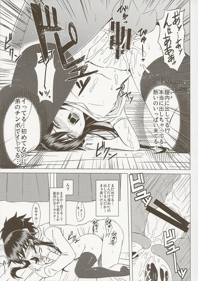 13_scan0013