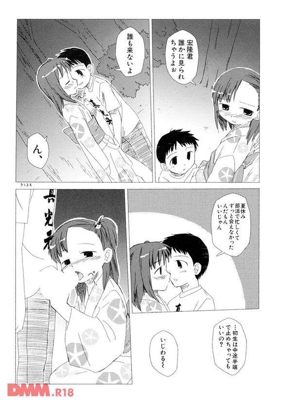 b360akubo00496-0026