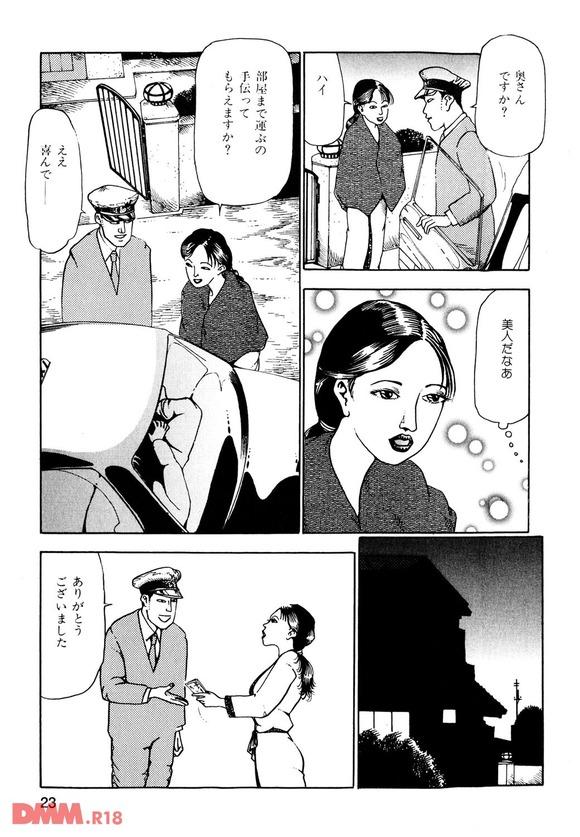 b360bkubo00631-0024