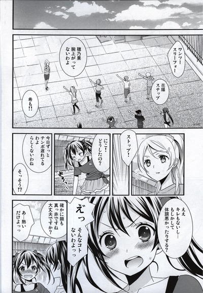 09_Scan_Image_9