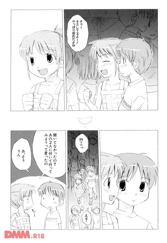 b360akubo00496-0023