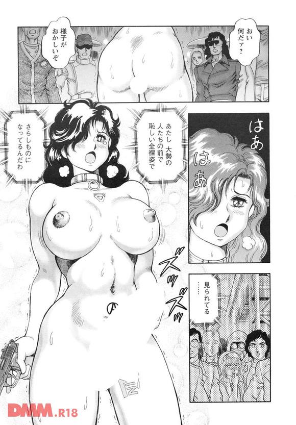 b360bkubo00517-0046