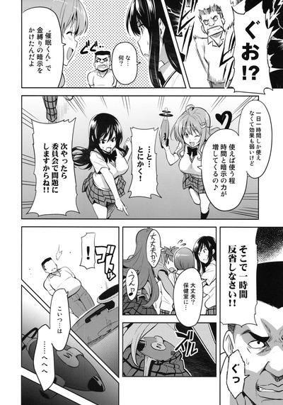 yuitama_04