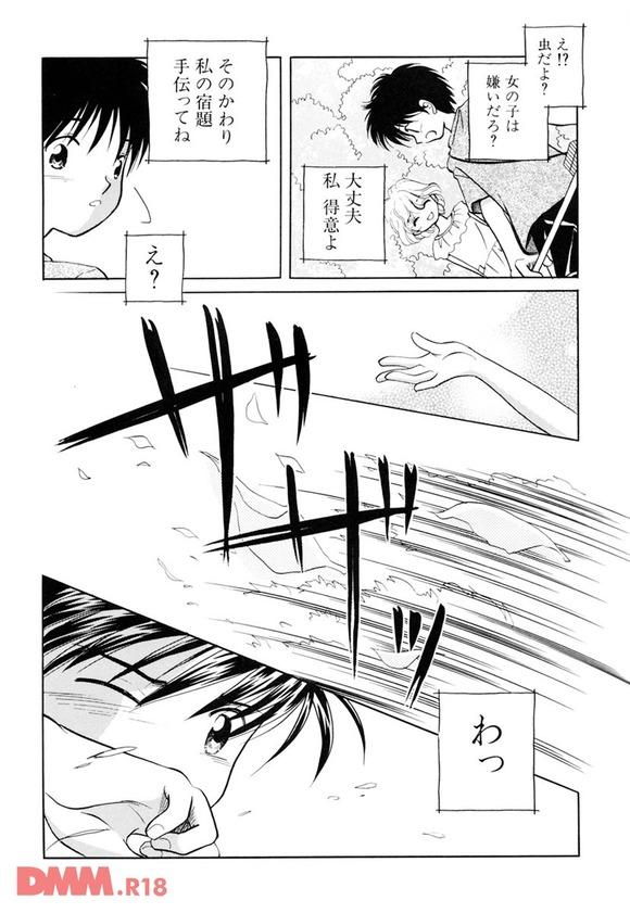b360akubo00486-0032