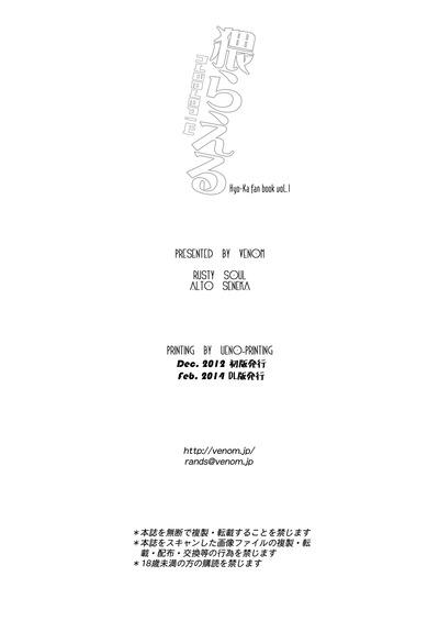 index_26_1