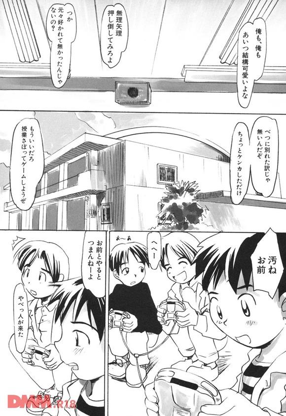 b360akubo00479-0036