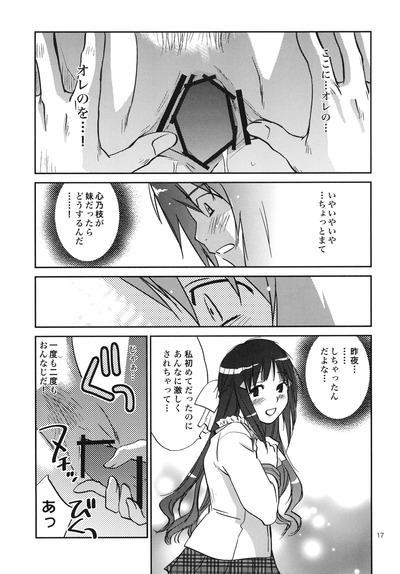 16_ADVENTURE_page17_image1