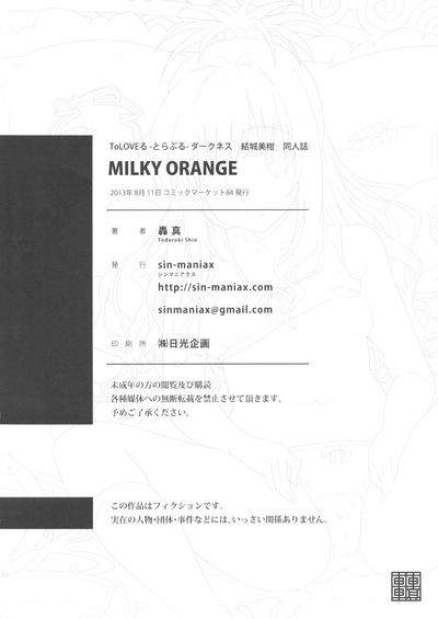 30_milkyorange_30