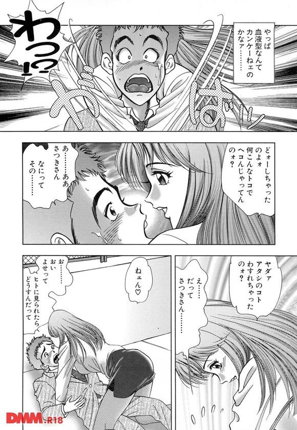 b360bkubo00584-0037