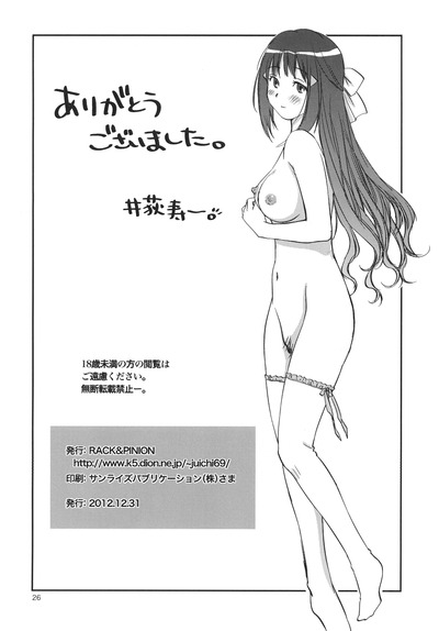 25_ADVENTURE_page26_image1
