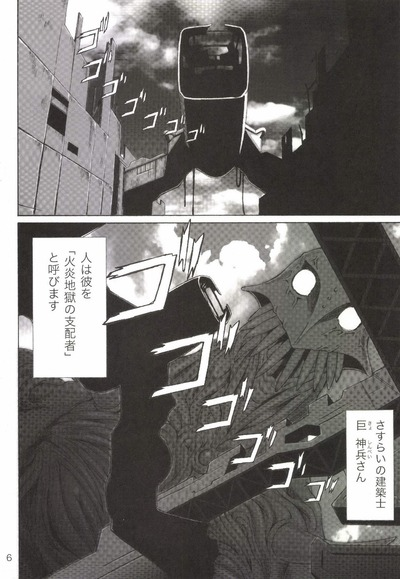 Page_06