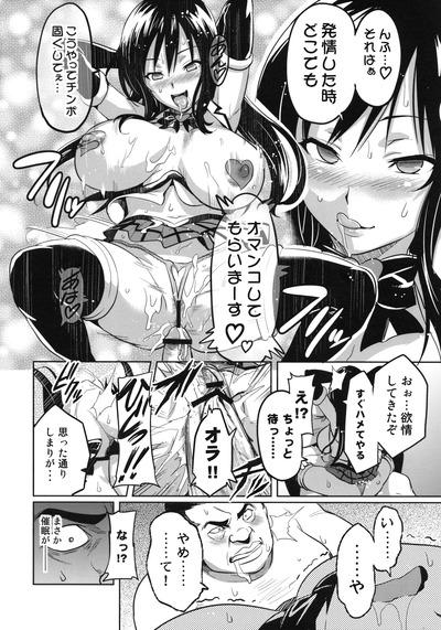 yuitama_20