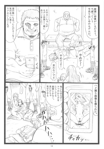 11_Scan011
