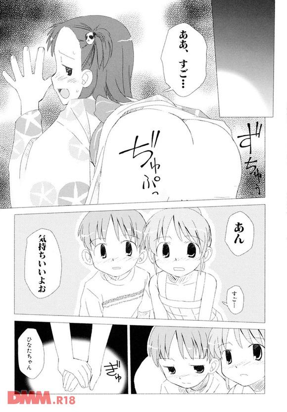 b360akubo00496-0028