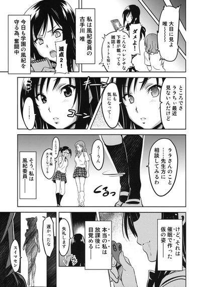 yuitama_29