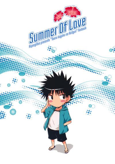 summer_99
