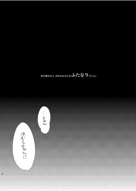 index_52_1