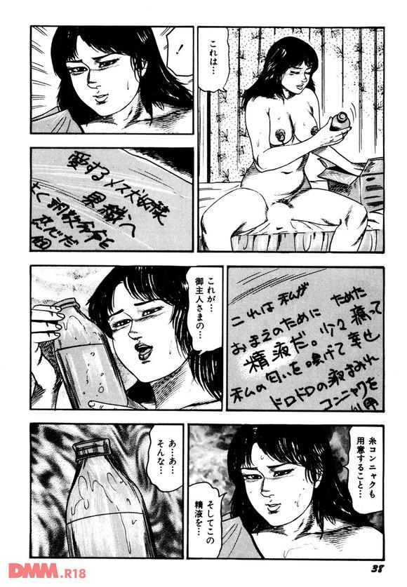 b360bkubo00648-0039