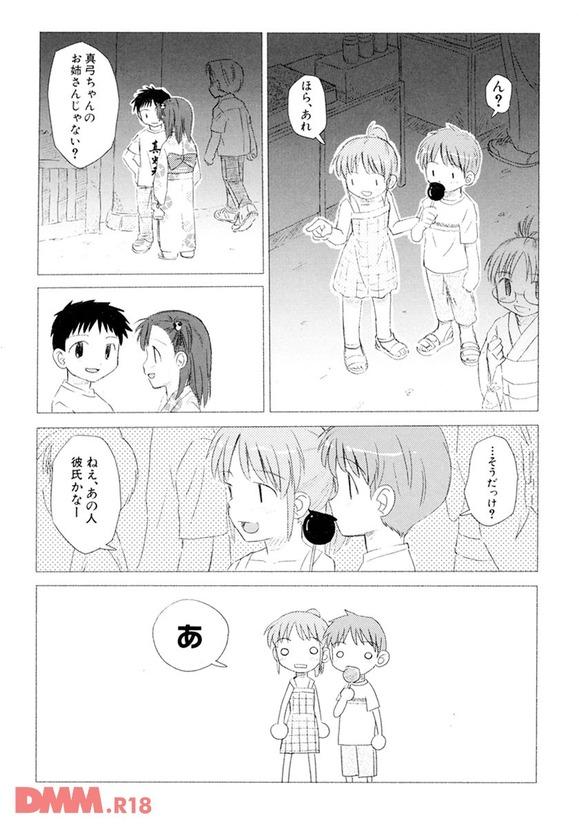 b360akubo00496-0022