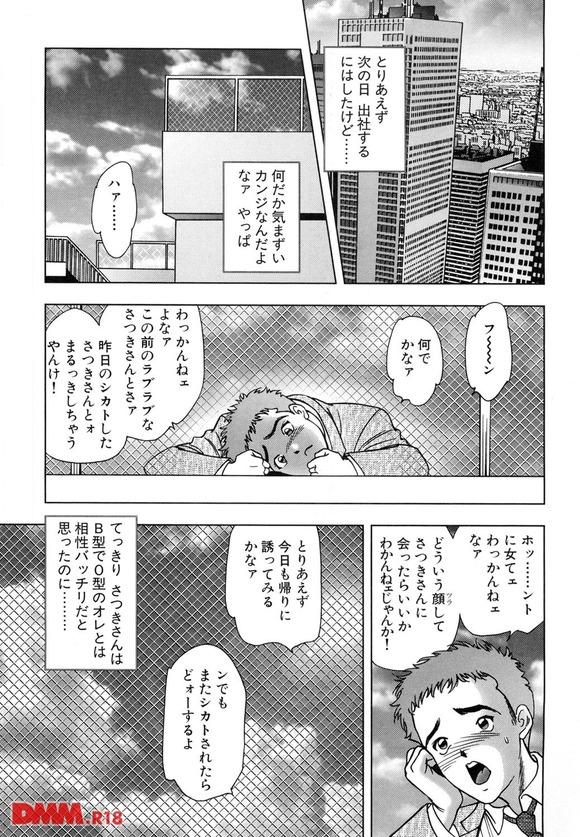 b360bkubo00584-0036