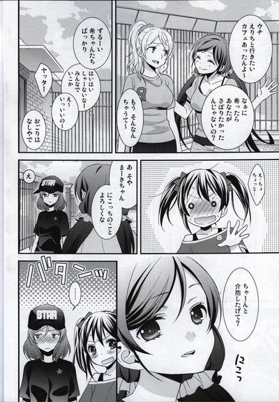 11_Scan_Image_11