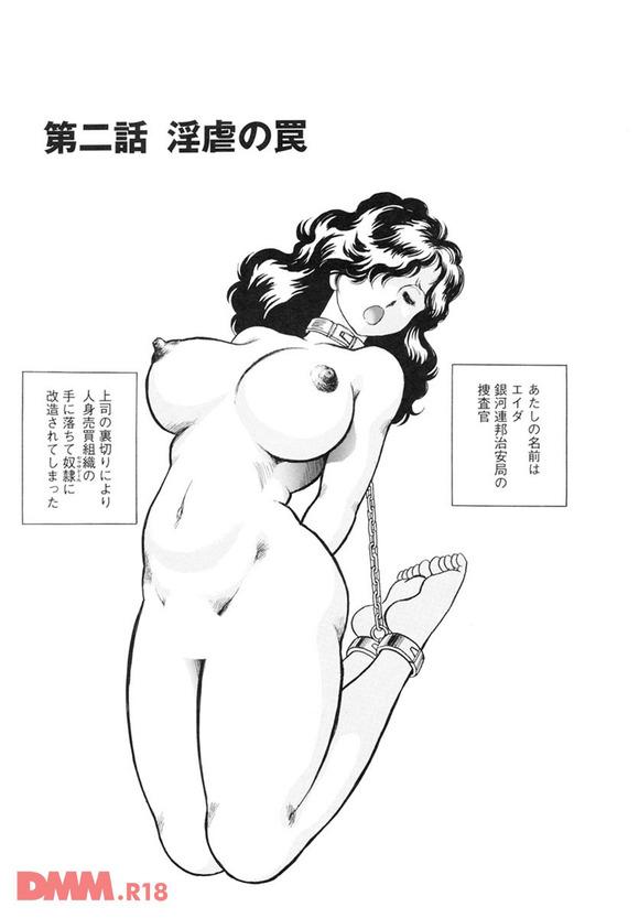 b360bkubo00517-0028