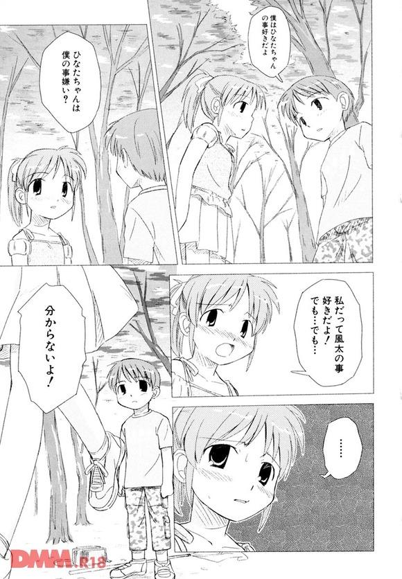 b360akubo00496-0034
