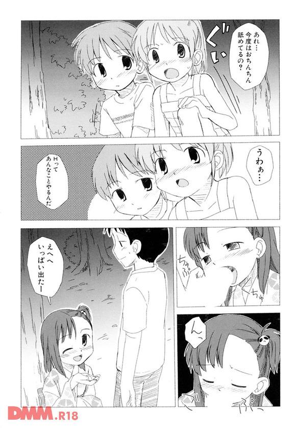 b360akubo00496-0027