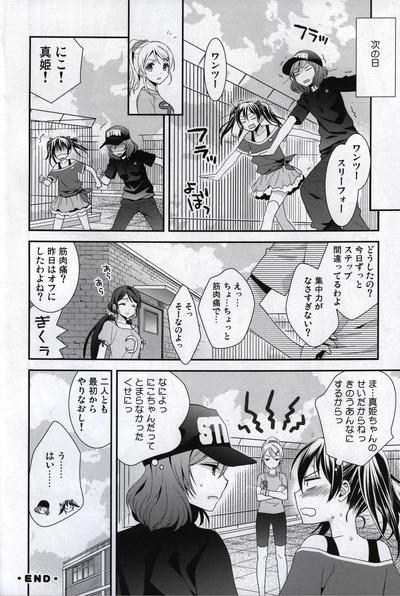 27_Scan_Image_27