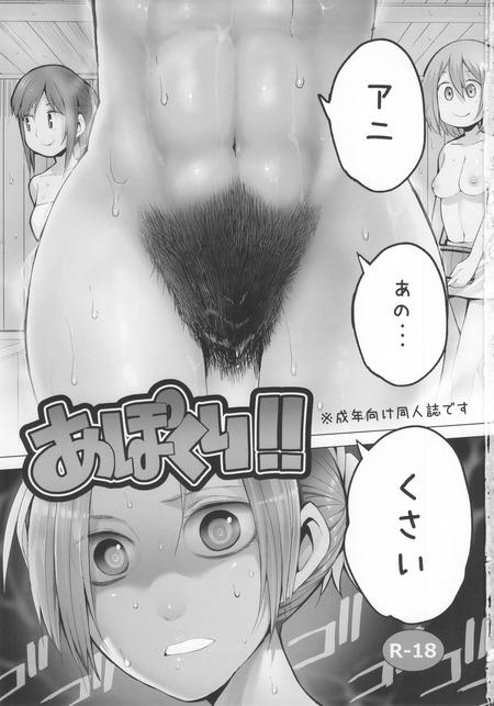 02_apokuri_03