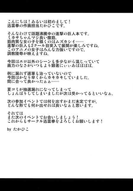 02_003