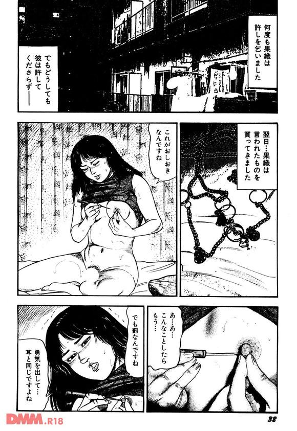 b360bkubo00648-0033