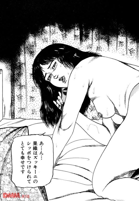 b360bkubo00648-0028