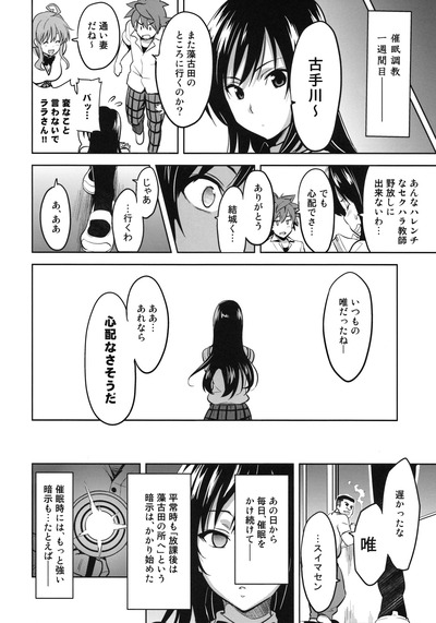 yuitama_08