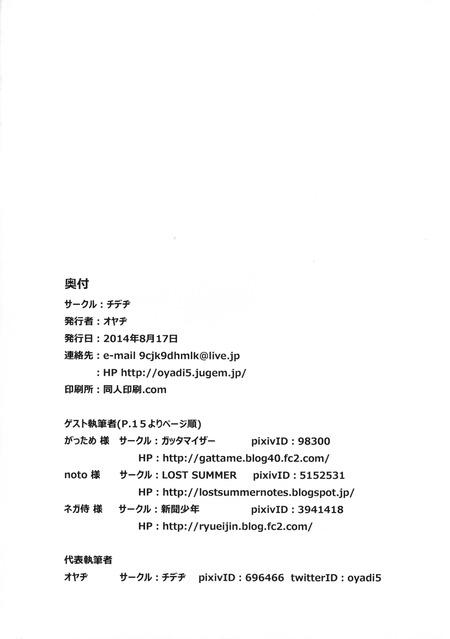 20_pg_020