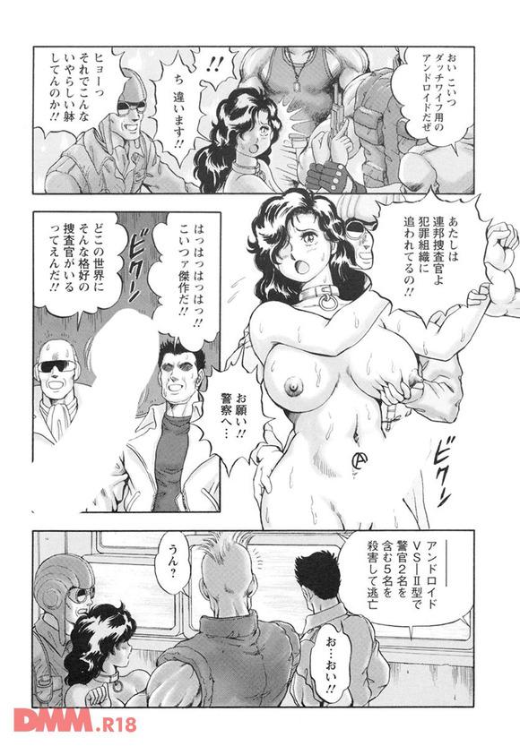 b360bkubo00517-0042