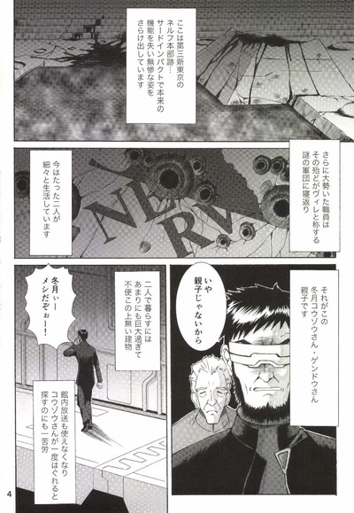 Page_04