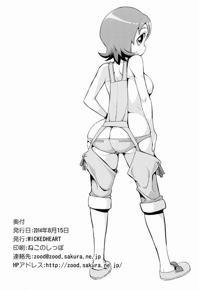 omori26