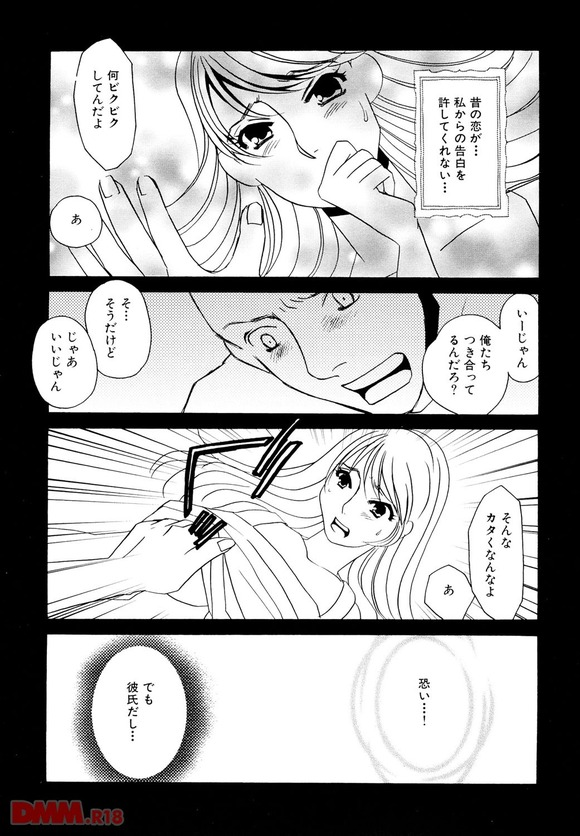 b360bkubo00646-0035