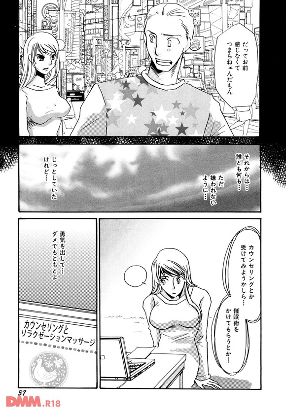 b360bkubo00646-0038