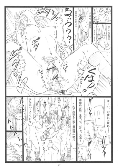 26_Scan026