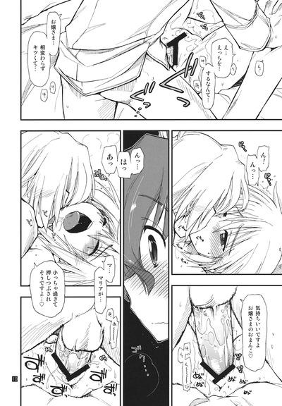 nanoda6_10