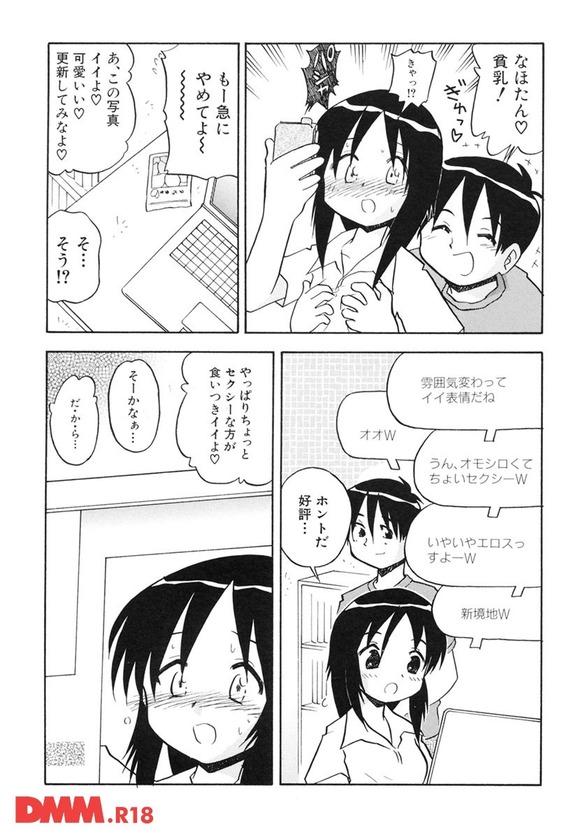 b360akubo00481-0023
