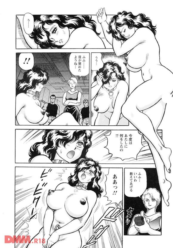 b360bkubo00517-0031