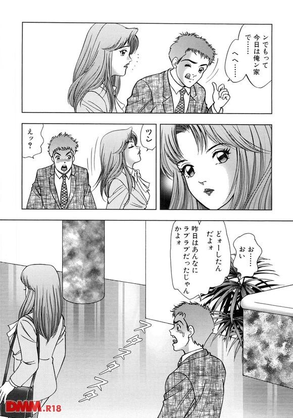 b360bkubo00584-0034