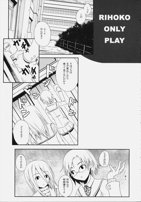 AG_Tea_Time_005