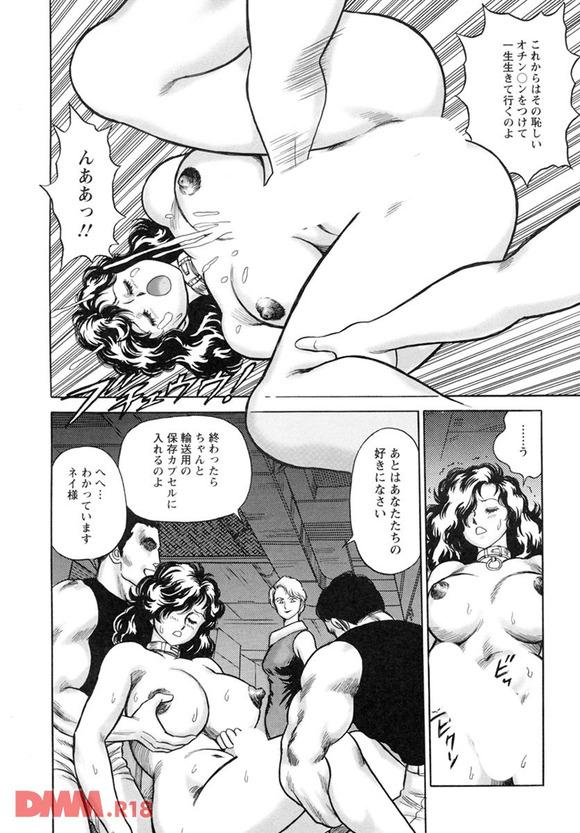 b360bkubo00517-0033