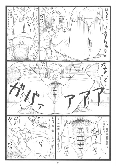 15_Scan015