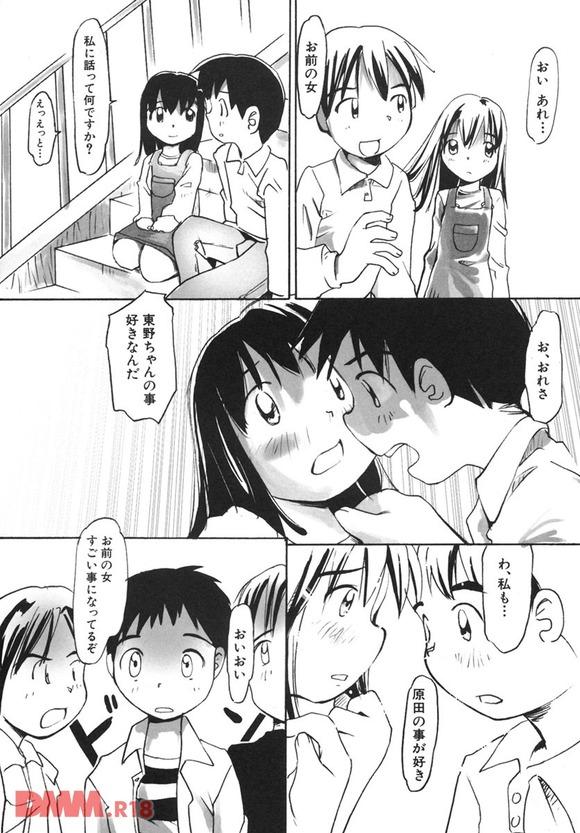 b360akubo00479-0037